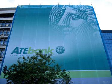 ATE Bank taxează cu 3.000 de lei analiza dosarelor la creditele de consum cu ipotecă