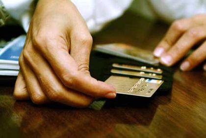 Bani gratis de la bancă, în regim de urgenţă, pentru situaţii neprevăzute. Află cum!