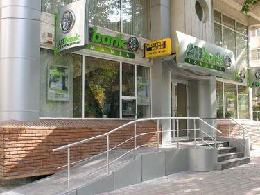 ATE Bank îşi scoate la închiriat propriile sucursale