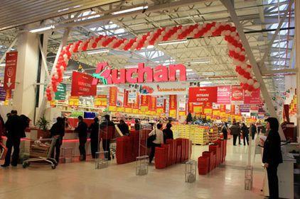Un nou hipermarket Auchan şi-a deschis porţile în Capitală