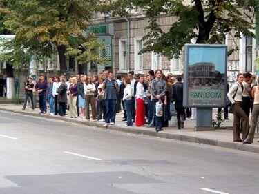 Studiu asupra calităţii vieţii în oraşele din România