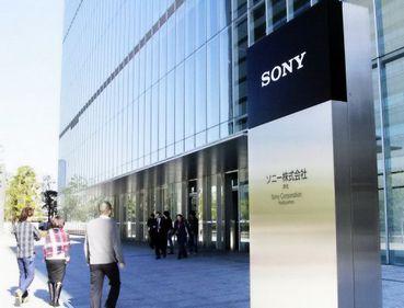 Cea mai mare tranzacţie din SUA, a ultimilor doi ani: Sony vinde sediul din New York pentru 1,1 miliarde dolari