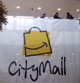Datoriile de 76 mil. euro şi deschiderea Sun Plaza au dus la falimentul City Mall