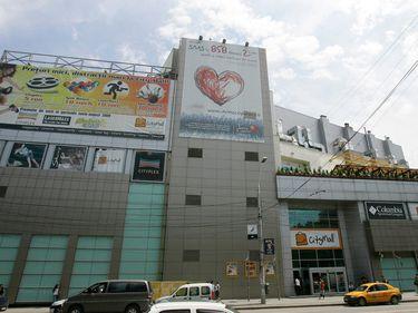 Greu de vândut 3: City Mall, fără cumpărător şi la a treia licitaţie