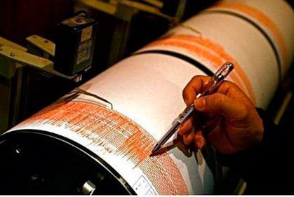 Despăgubiri de până la 1 miliard de euro pentru proprietarii de imobile, în cazul unui cutremur puternic